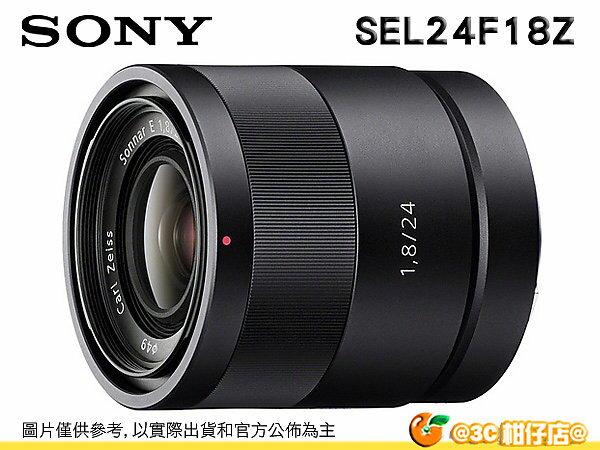 SONY SEL24F18Z 卡爾蔡司 E 24mm F1.8 ZA 定焦 NEX E接環 台灣索尼公司貨