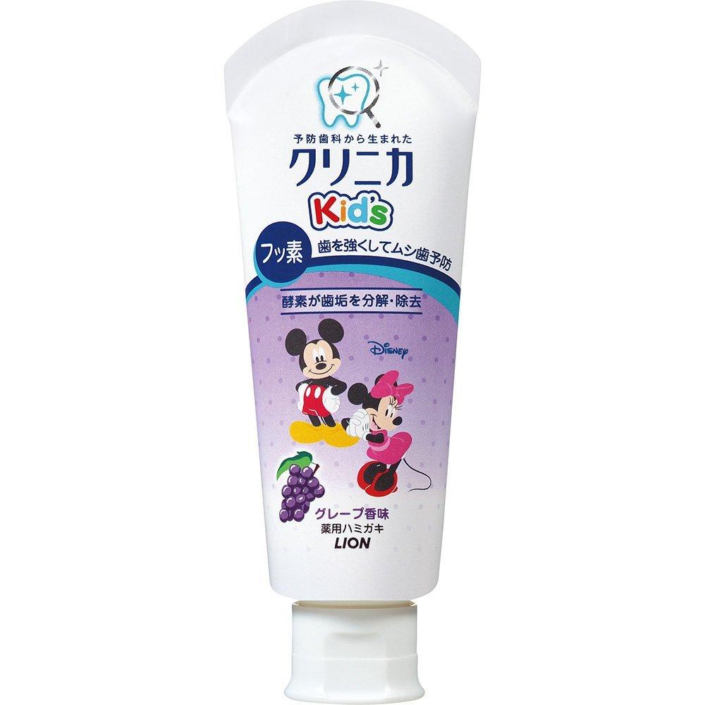 X射線【C093565】日本獅王米奇兒童牙刷(隨機出貨),除牙垢/預防蛀牙/牙刷杯/牙膏/牙周病