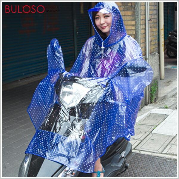 《不囉唆》【A268479】(不挑色)2色無袖成人款雨披摩托車電動車雨衣水晶透明簷面罩加厚