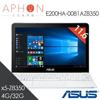 【Aphon生活美學館】ASUS E200HA-0081AZ8350 11.6吋 4G/32GB EMMC  Win10 筆電-送ASUS四巧包