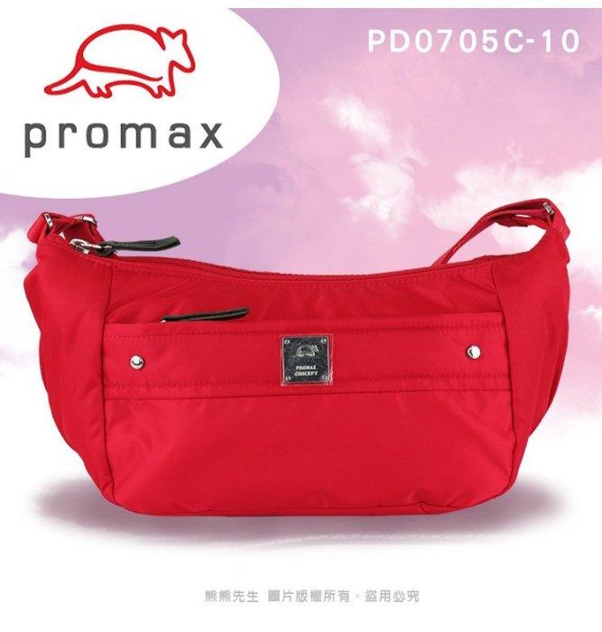 《熊熊先生》熱賣75折 PROMAX 斜背包側背包 兩用包手提包 PD0705C 水餃包隨身包 肩背包休閒包 出國旅遊