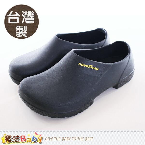 男鞋 超輕量防水防油防撞工作鞋 魔法Baby~sa73830