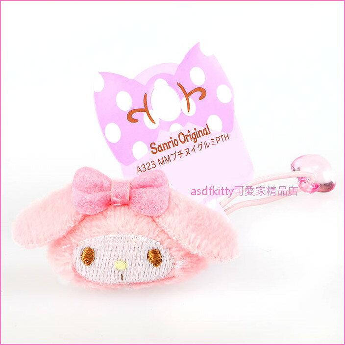 asdfkitty可愛家☆美樂蒂大臉造型絨毛髮束/髮飾/彈性髮圈-日本正版商品