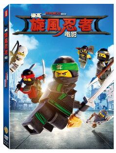 樂高旋風忍者電影DVD