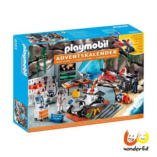 【免運】Playmobil特務基地降臨曆