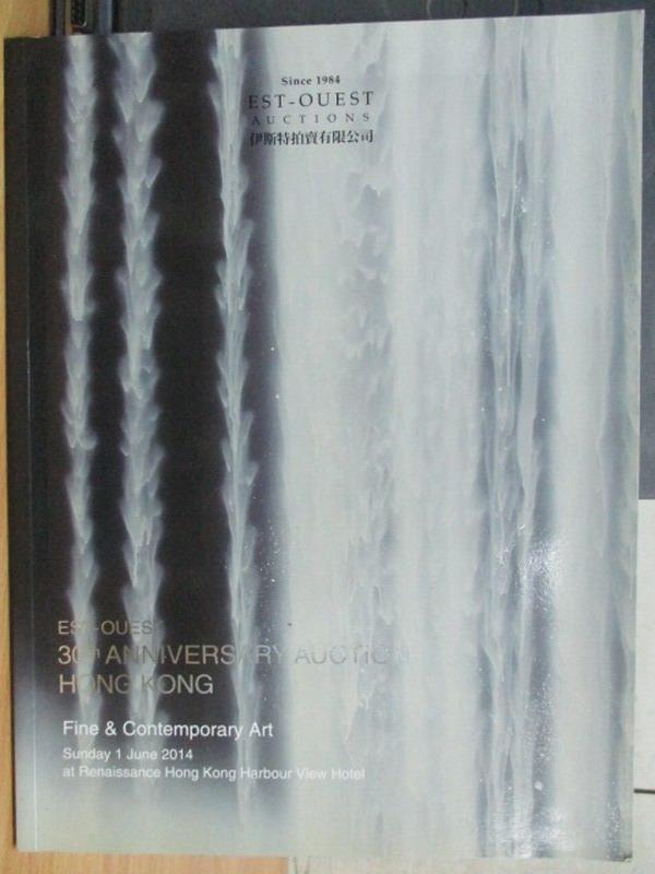 【書寶二手書T6/收藏_WER】Est-Ouest_2014/6/1_30th Anniversary Auction