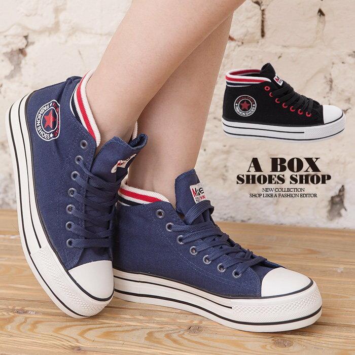 【AAB0105】時尚百搭基本款星星條紋牛仔 綁帶4CM增高厚底高筒帆布鞋 2色 0