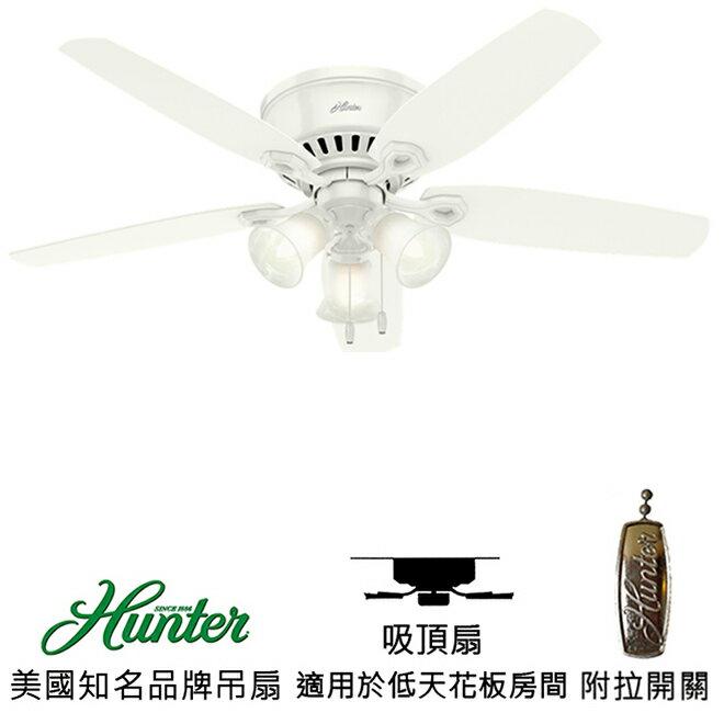 [top fan] Hunter Builder Low Profile 52英吋吸頂扇附燈(53326)白色