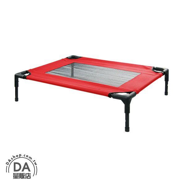 《DA量販店》免運費 寵物 狗狗 夏季 透氣網 床墊子 紅色 架高床 M號 可乘載 30 公斤(79-3254)