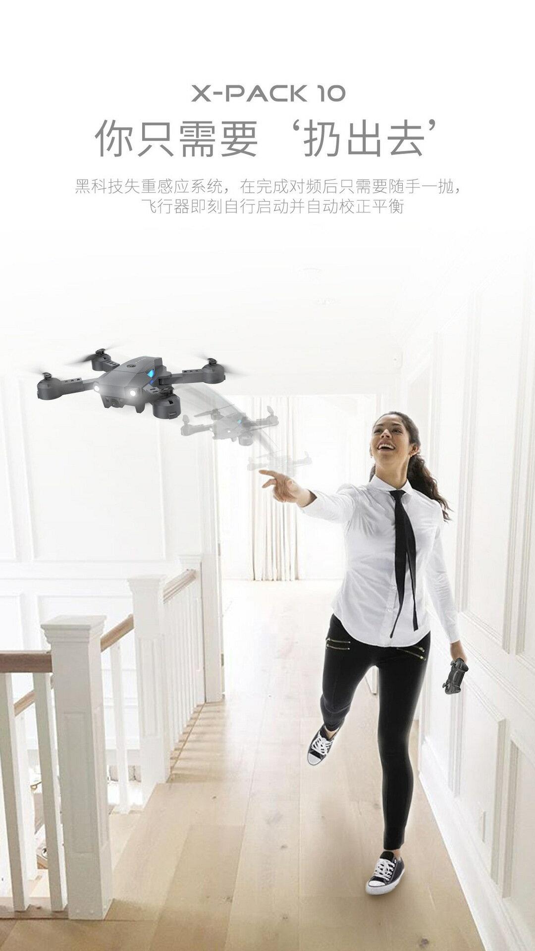 mini無人機高清四軸飛行器遙控迷你四軸飛機