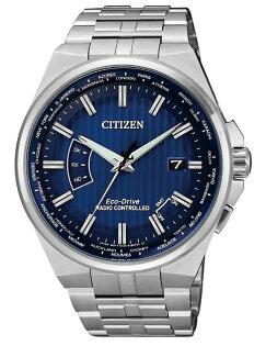 CITIZEN星辰錶CB0160-51L紳士風藍面電波腕錶42mm