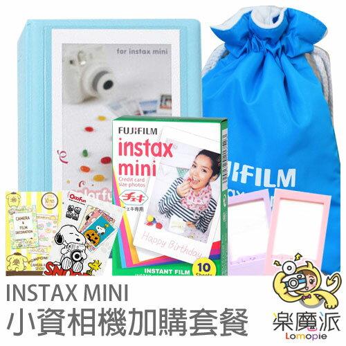 拍立得相機加購套餐 優惠五件組 特價500 空白底片 束口袋 韓版相本 小相框