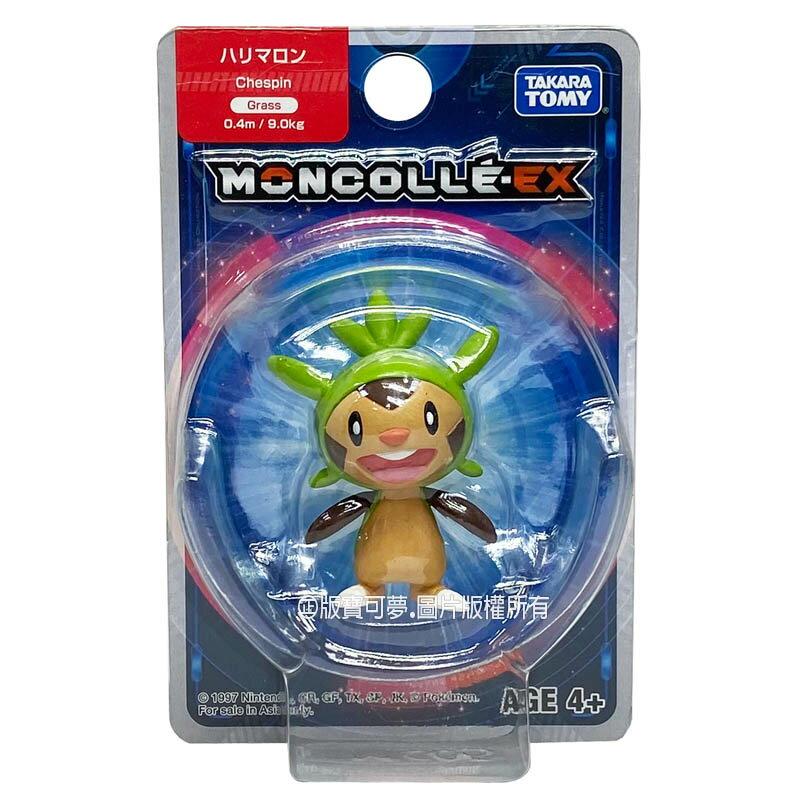 【Fun心玩】PC96857 麗嬰 日本 TOMY 神奇寶貝 MS-07 哈力栗 精靈 寶可夢 公仔 玩具 生日 禮物