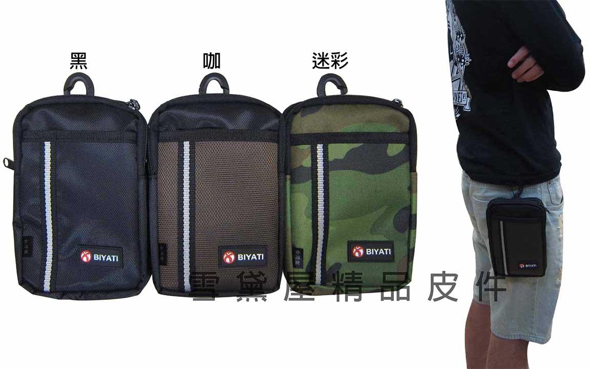 ~雪黛屋~BIYATI 腰包6吋手機MIT穿過皮帶肩背斜側背隨身物品外掛固定專用防水尼龍布二層拉鍊主袋口 #4831