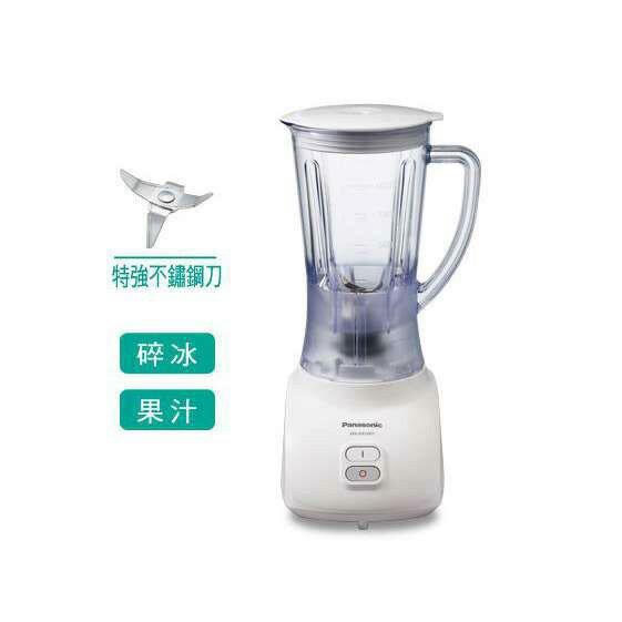 國際 Panasonic 1公升果汁機 MX-GX1001WT