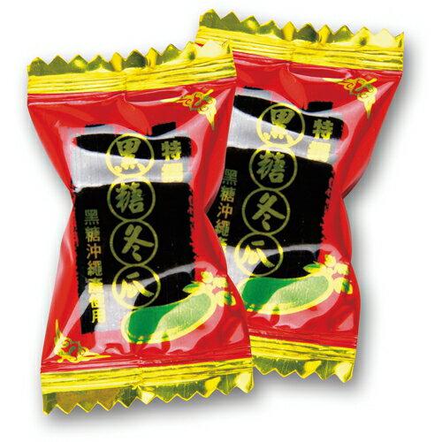 散糖硬糖區‧黑糖冬瓜糖600g(一斤)【合迷雅好物商城】