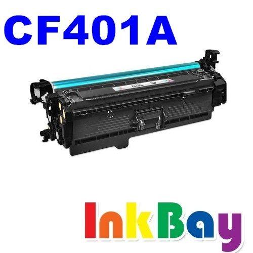 HP CF401A  No.201A 藍色相容碳粉匣~ ~M252dw  M252n  M