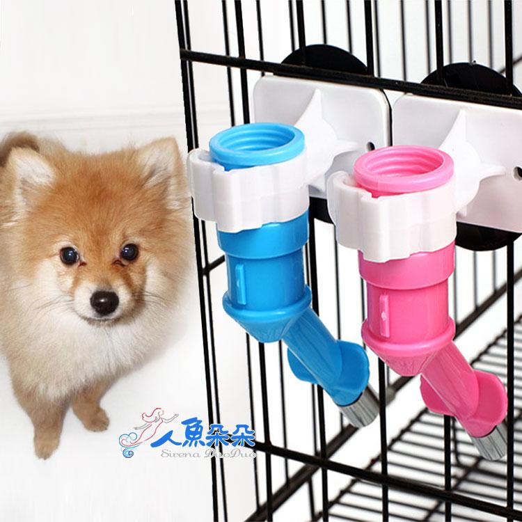 單邊飲水器 寵物喝水器 水瓶頭 寵物飲水頭 給水器 通用單邊飲水頭 餵食器 自動飲水器 現貨 長期