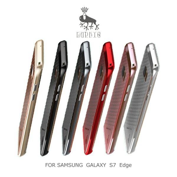 LUPHIE SAMSUNG Galaxy S7 / S7 Edge 亮劍金屬邊框 邊框保護殼 金屬背殼