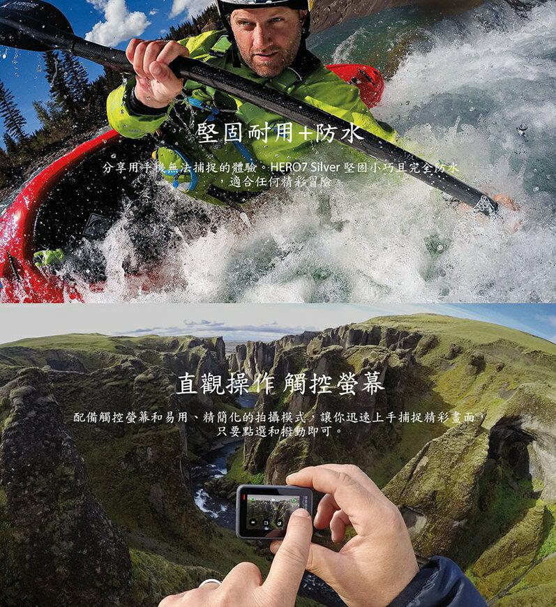 現貨 GoPro HERO 7 Silver 運動相機 銀色版 公司貨 防水 4K 觸控螢幕 垂直拍攝 HERO7 1