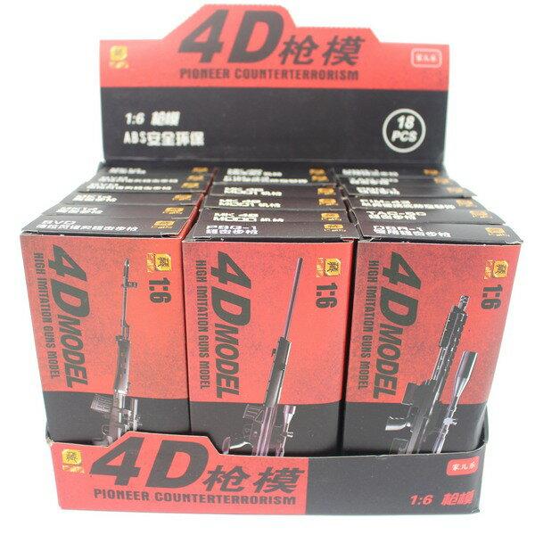 4D槍模型 珍藏版 DIY步槍兵器模型JS40(有八款)/一款入{促30} 仿真步槍 1:6仿真槍枝模型~睿