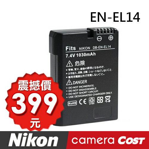 【399爆殺電池】NIKON EN-EL14 副廠電池 一年保固 14天新品不良換新 - 限時優惠好康折扣