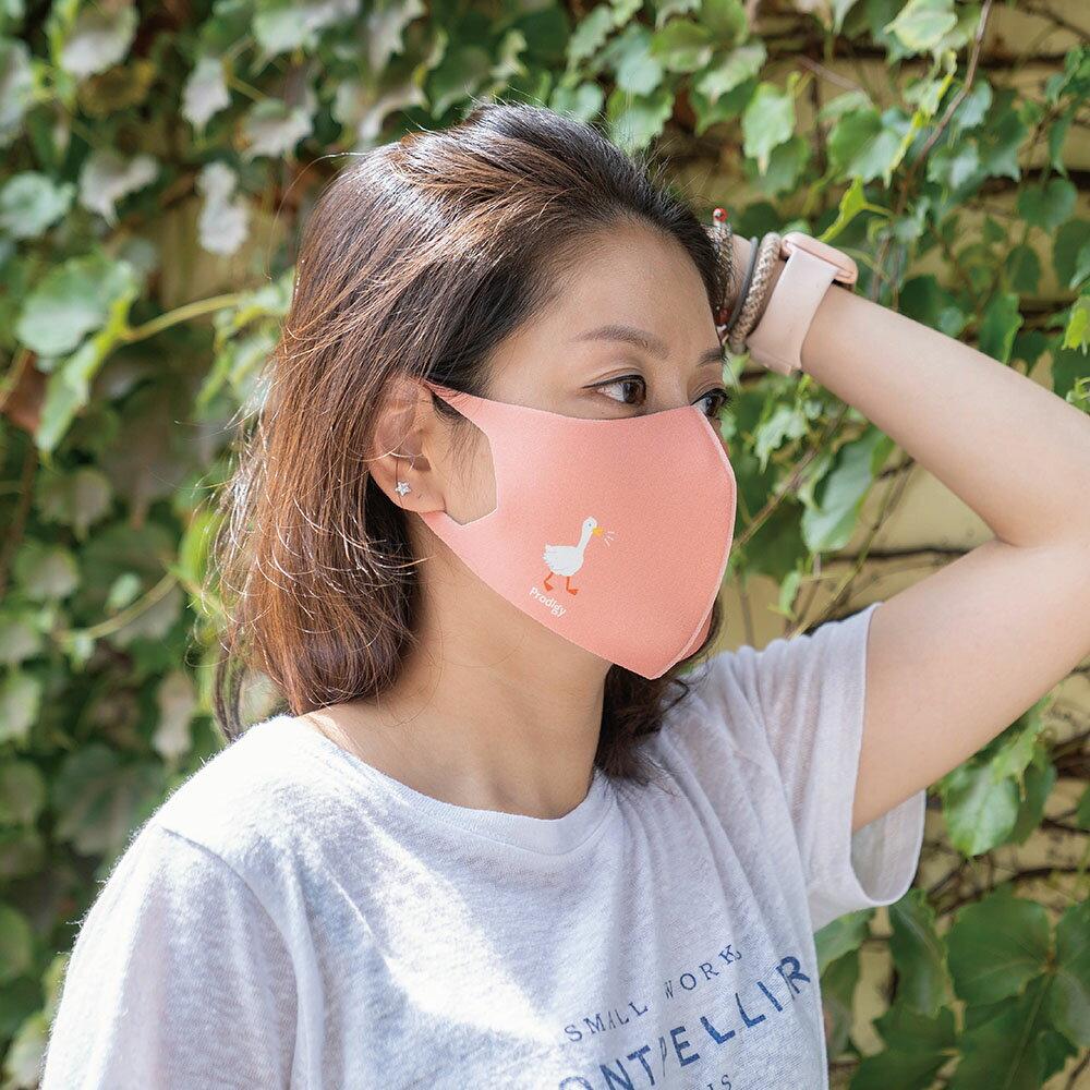 【Prodigy波特鉅】老天鵝(珊瑚橘)─抗UV3D立體透氣口罩抗菌1入組