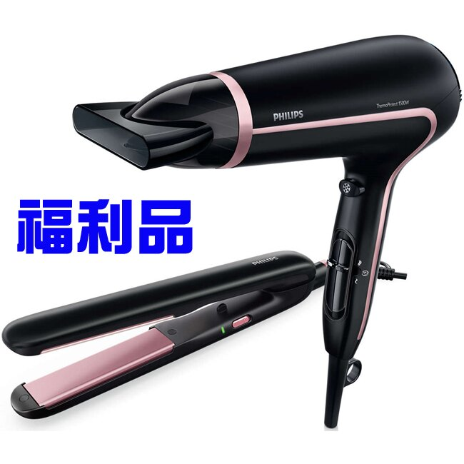 《福利品》飛利浦 吹風機+直髮夾禮盒組 HP8640