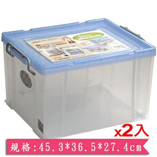 ★2件超值組★KEYWAY強固型掀蓋整理箱K-016【愛買】
