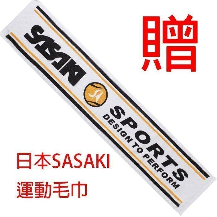 (領卷享折扣)【免運】【H.Y SPORT】Garmin vivoactive 3 Music GPS音樂智慧腕錶 花崗岩藍 / 黑色 『加贈日本sasaki運動毛巾』 1