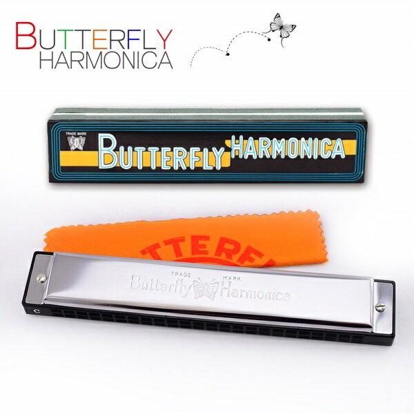 Butterfly 蝴蝶 24孔48音 C調複音口琴 (SH-B24)