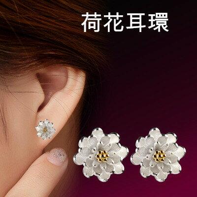 鍍銀耳環 ~~~ 荷花耳環EA0022 ~~~~~ 日韓  耳飾  飾品  水鑽  鋯石