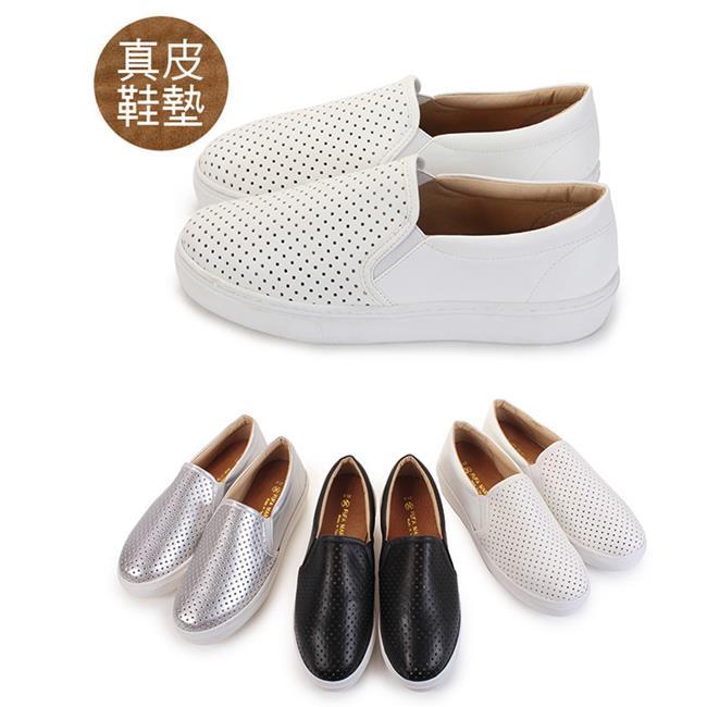 50%OFF【FR33FUFA】素色透氣便鞋-帆船鞋帆布鞋韓版nike懶人鞋拖鞋高跟鞋厚底鞋涼鞋