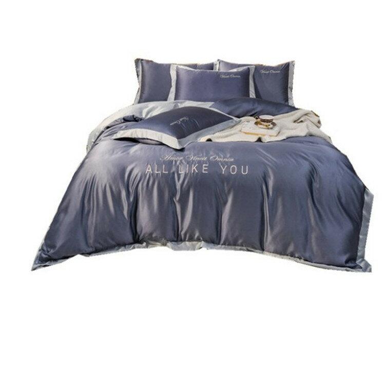 夏季新款冰絲四件套歐式真絲四件套天絲被套床單刺繡床上用品床