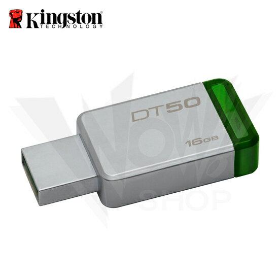 Kingston 金士頓 16GB DT50 USB3.0 金屬無蓋 隨身碟 保固公司貨