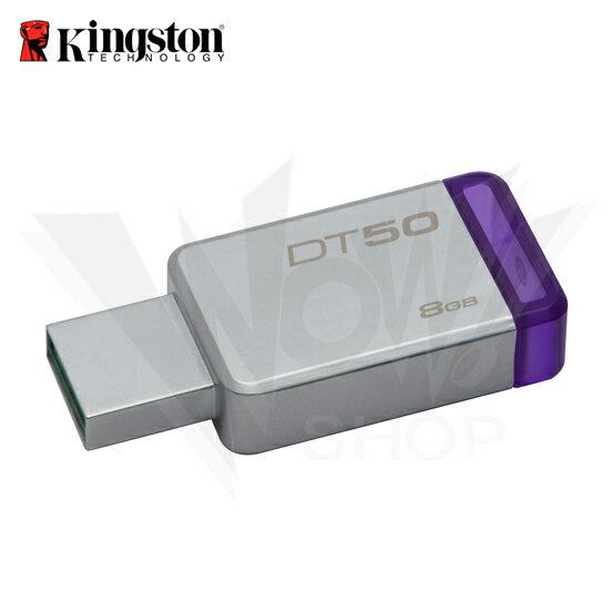 Kingston 金士頓 8GB DT50 USB3.0 金屬無蓋 隨身碟 保固公司貨
