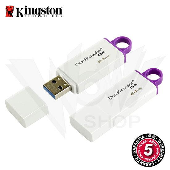 金士頓 64 GB Kingston DataTraveler G4 USB3.0 隨身碟 色彩繽紛的扣環 保固公司貨