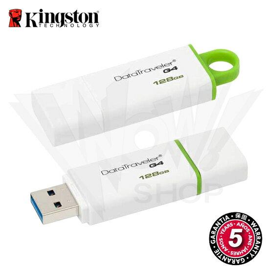金士頓 128 GB Kingston DataTraveler G4 USB3.0 隨身碟 色彩繽紛的扣環 保固公司貨