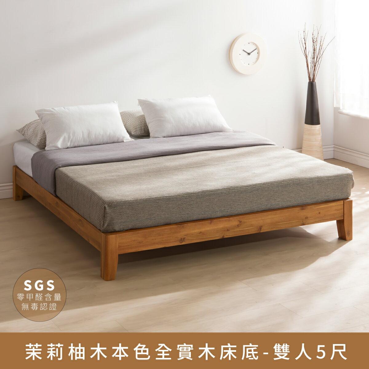 茉莉柚木全實木床底/床台_5尺