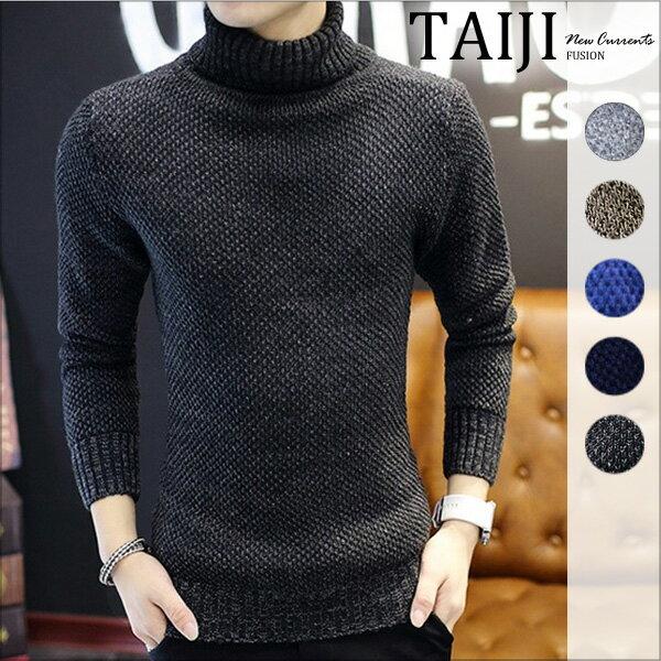 高領針織毛衣‧質感素面高領美麗奴羊毛針織毛衣‧五色【NTJA16204】-TAIJI-