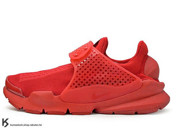 [24%OFF] 2017 NSW 藤原浩 提案設計 重新復刻 NIKE SOCK DART KJCRD 紅色 全紅 紅襪 慢跑鞋 HTM 襪子 FRAGMENT (819686-600) !