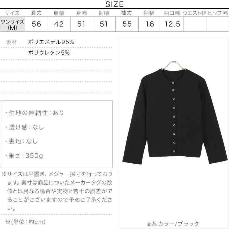 日本Kobe lettuce  /  百搭率性圓領外套   /  k959  /  日本必買 日本樂天直送  /  件件含運 7