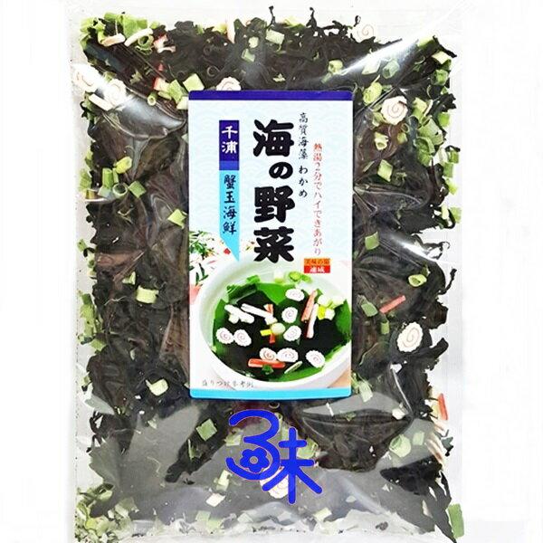 (台灣) 千浦海帶芽- 蟹玉海鮮 1包 110公克 特價 115 元【4713790000131】
