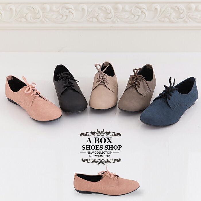 格子舖*【AP891】MIT台灣製馬卡龍色系素面綁帶皮質牛津鞋平底包鞋 6色