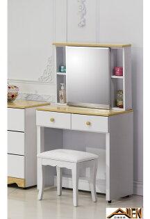 亞倫傢俱*雅格絲白色2.5尺鏡台組