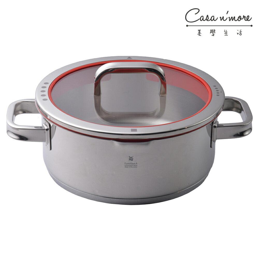 WMF Function 4 矮身燉鍋 不鏽鋼 湯鍋 雙耳鍋-24cm (含蓋) - 限時優惠好康折扣