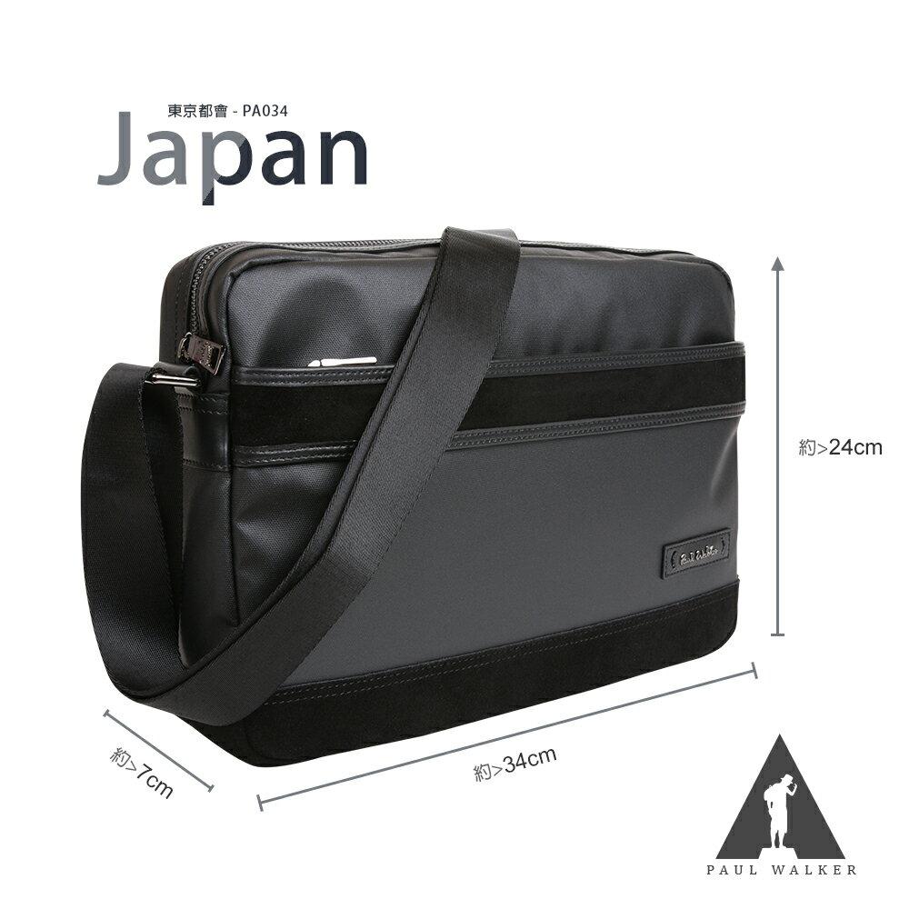 Paul Walker 東京都會系列 拉鍊 斜背包 側背包 男包 大包 外出包 時尚黑 PA034-B132-BK