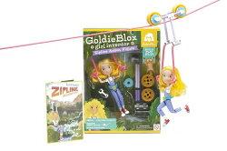 美國 GoldieBlox 滑輪芭比 *美國玩具展金獎*【總代理公司貨】