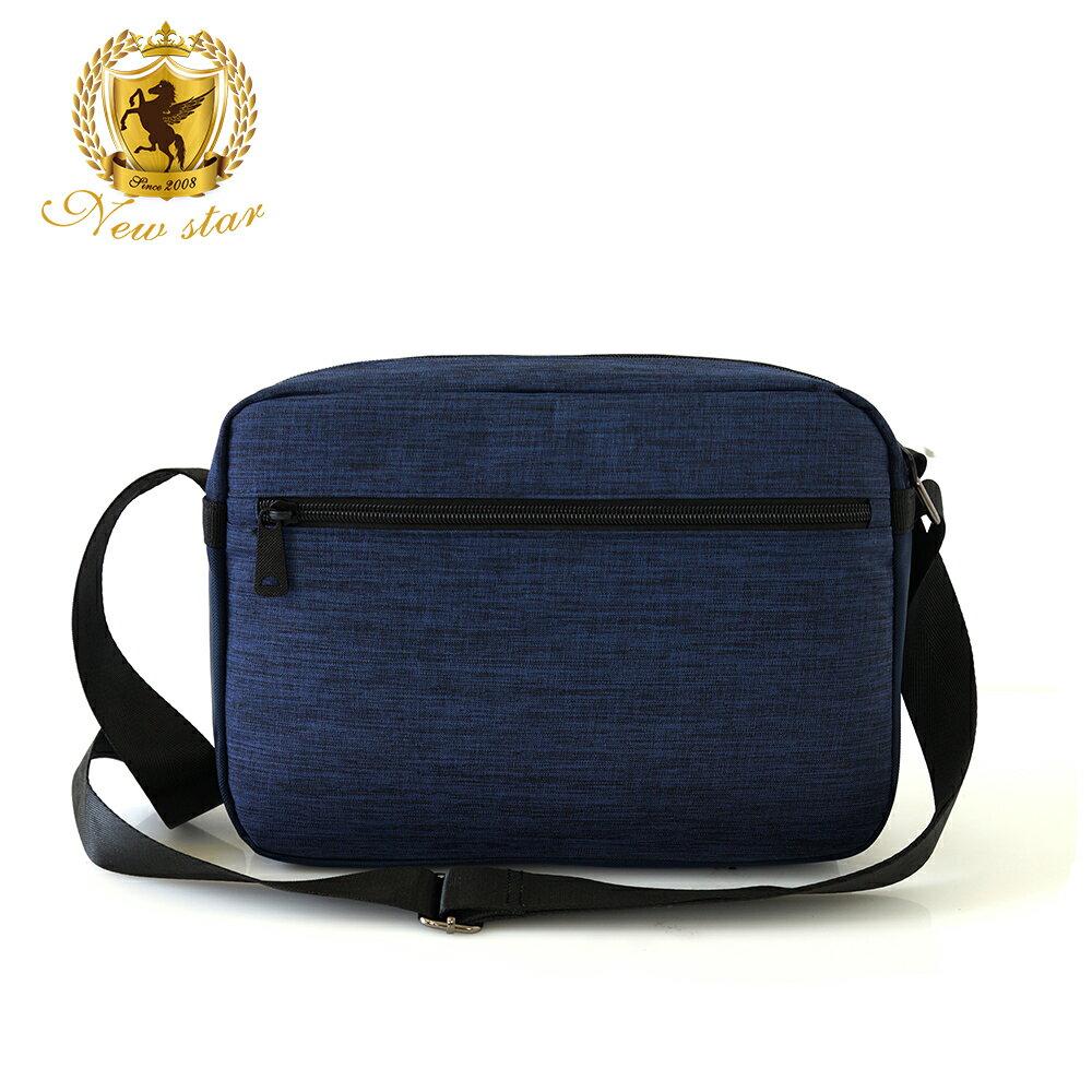 側背包 時尚拼接防水前口袋斜背包包 NEW STAR BL135 2