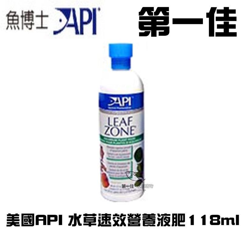 [第一佳水族寵物]D159美國API魚博士 水草速效營養液肥 118ml